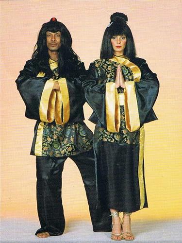 Japonais Satin Doré