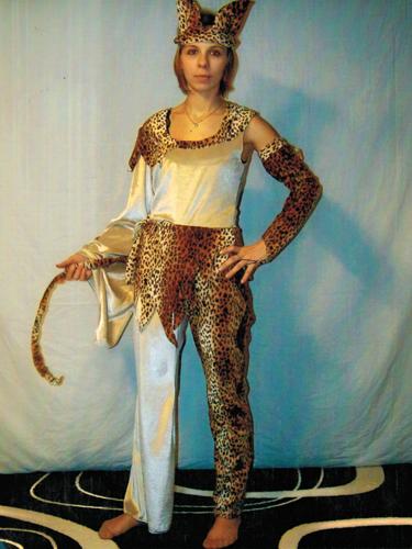 Princesse de la Savane