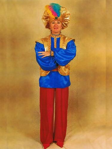 Sultan Doré